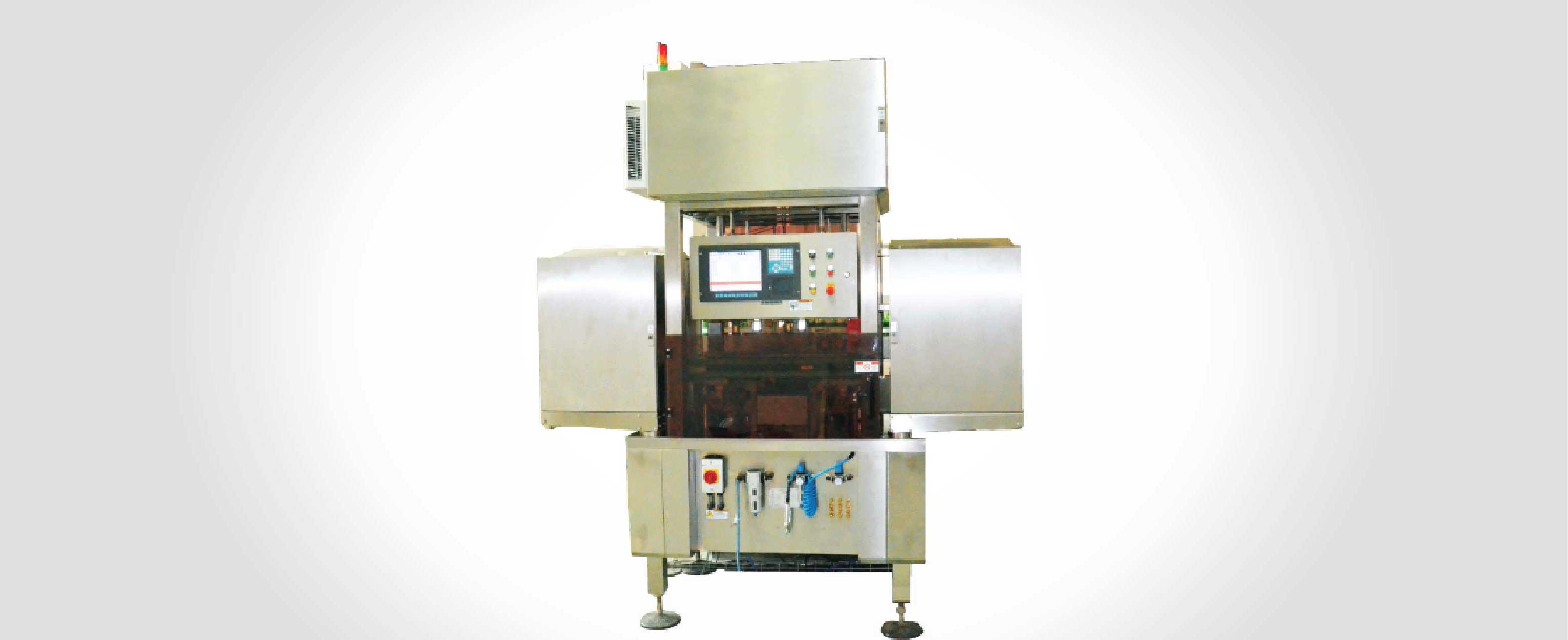 Nova Trinity, filler machine, inspection machine, labeller